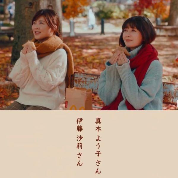 男性に質問。 この画像はマクドナルドのCMでパイを食べている… 左:女優・伊藤沙莉さん。 右:女優・真木よう子さん。 ですが、もしあなたが2人のうち1人だけ隣で一緒にパイを食べられる機会が...