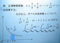 下図(写真)の波線部分の計算について教えて下さい。  計算は合ってますか? 左辺;∫<n~n-1>1/x^2 dx=[1/-2+1・x^-2+1]<n~n-1>  =[-x^-1]<n~n-1> =-1/n+1/(n-1) =1/n(n-1)  右辺:∫<n~n-1>1/1/n^2 dx=[x/n^2]<n~n-1>  =n/n^2...
