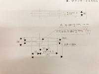 機械製図記号について! 古い図面の記号の意味について。 図にある△6とはどのような意味でしょうか?調べても出てきません。わかる方いればご教示いただきたく。 よろしくお願いします。
