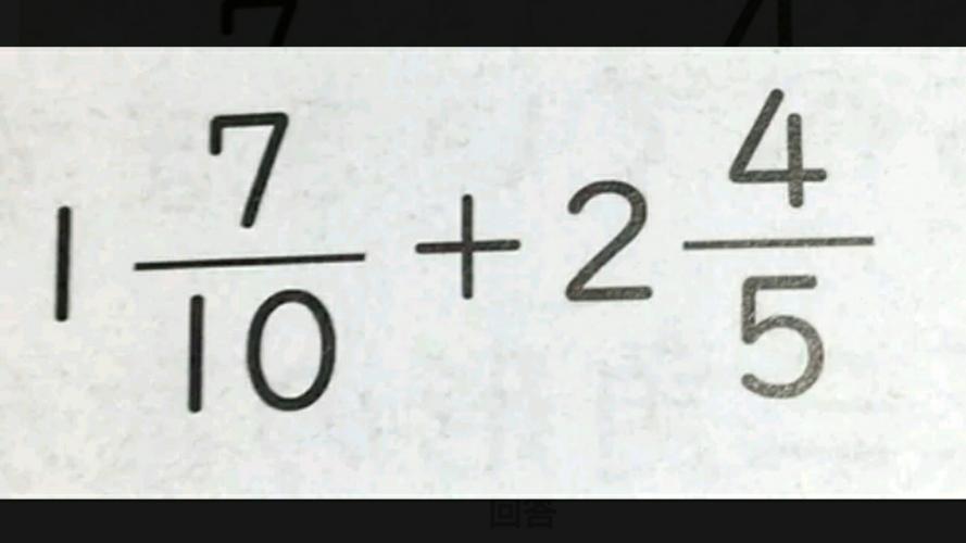 小5の算数の問題です。答え教えて下さい