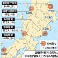 もし浜岡原発、敦賀原発が事故で放射線漏れした場合、名古屋はどっちの方が強い影響を受けますか?名古屋から上記の原発は距離が同じです。
