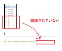 グーグルドライブのOCRで教えてください。 PCの画面をテキスト化したく、 1・PC画面をPNGで保存 2・ドライブにアップ 3・ドキュメントで開いてテキストに変換してみました。  変換率もかなり高いので使えそうなんですが、添付画像の様に(2)(3)などが文字として認識していません。 アプリの都合上、(2)(3)の様な表記が簡単なのでこれは変えたくありません。  設定か何かで認識する方法があ...