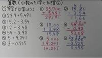 算数の問題が分かりません。(小4) ⑥の問題は10借りたら、後の問題はなぜ9になるんですか?