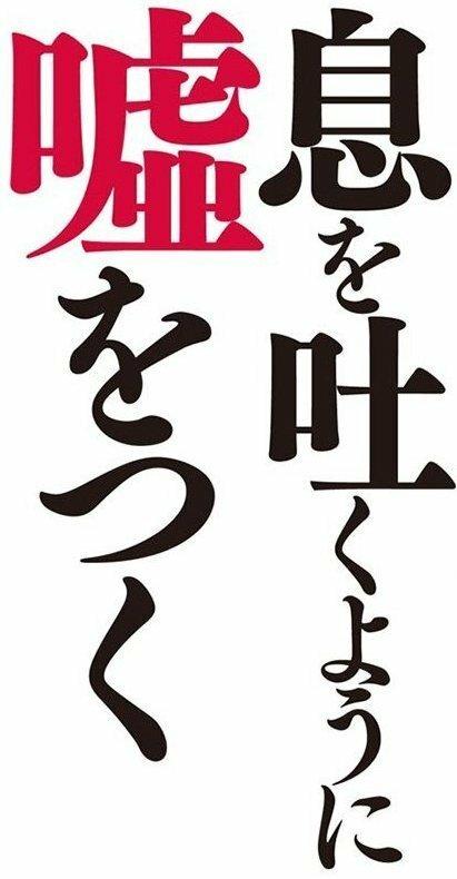 """一党独裁の中国共産党なのに、中国には中国の民主主義がある? つまり↓何んとでも嘘を言うという意味だろうか? . 「""""中国の基本的思考法は↓謀略""""」 https://www.sankei.com/..."""