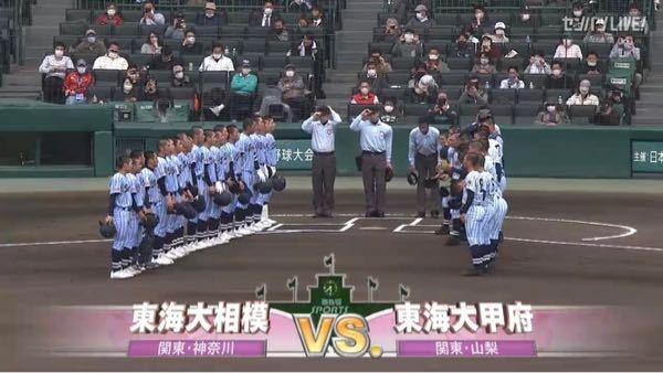 選抜高校野球 2021 東海大相模 対 東海大甲府 わざとスパイクの色を別にしているのですか?