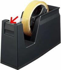 セロテープを使う時、 結構な確率で剥がれていて イライラします。  矢印の部分を拭いてみたりしたのですが 少し経つと又剥がれます…(´;ω;`)  良いアイデアを教えて下さい。