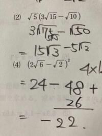 中学数学です。教えてください