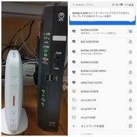 ドコモ光に切り替え、ルーターを返却するため新しくBUFFALOのWSR-3200AX4Sを購入しました。 画像右のホームゲートウェイLAN1と左のルーターのInternetをLANケーブルで接続しています。  何が悪いのか、Wi-Fiに接続できません。 (光電話は新しい番号でしっかり繋がっています)  ホームゲートウェイとパソコンを繋いで設定までは行ったものの、メインセッションの状態が未接続...