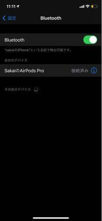 AppleWatchのBluetoothをiPhoneで消してしまったのですが、もう一度繋げる方法ってありますか? ここにAppleWatchがありません! どのようにすると追加されますか?