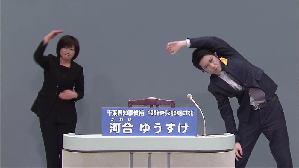 今回の千葉県知事選挙で、一位なのは誰だと思いますか? インパクトで言えば何と言っても「カトケン」が一位ですが、面白さで言うと誰が一位だと思いますか? 河合ゆうすけの相方を務めた、手話通訳のオバチャンには敢闘賞を送りたいですね。