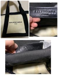 メルカリでバレンシアガのバッグを正規品として購入したのですが、シリアルナンバーがありません。 ネットで調べるとタグの裏にシリアルナンバーが書いてあったのですがこちらは何もかかれてません。 偽物でしょうか?