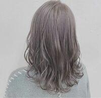 縮毛矯正とブリーチについて。 私は先日縮毛矯正をかけてきて、一ヶ月後にはカラーをしたいと思っています。 カラーは1度もした事がなく、写真のような色にしたいと思っています。 そこで質問なのですが、 この色に染めるにはブリーチしなければいけないと思うんですけど、縮毛矯正した髪にブリーチは出来るのでしょうか? また、今の髪は特に枝毛やパサつきはなくさらさらなのですが、ブリーチしたら痛むでしょうか?...