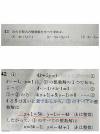 青線部分が赤線部分になる理由が分かりません。(所々+、-逆になるのでは?とか思います。)誰かそこの式変形?の詳しい解説お願いします。