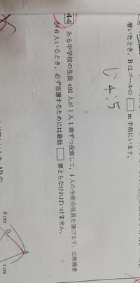 中学受験算数! ご教授ください。