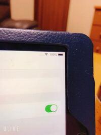 iPad mini 2 でWiFiマークの隣にある 電波強度(?)が繋がらなくて、困っています。 WiFiの本体(?)は他のスマホが繋がっているので 接続に関しては問題はないと思います。 再起動しても治らないので、 治し方があれば教えてください!!
