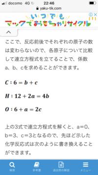 連立方程式の解き方を教えて下さい。 よろしくお願いします(◞‸◟) https://yaku-tik.com/kougai/wp-content/uploads/sites/3/2019/12/fig_r1a8_-1.png