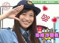乃木坂46 ノギザカスキッツで好きなキャラクターを教えて下さい!  私は掛橋沙耶香さん扮する「保険ポリス」です!