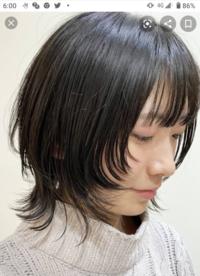 ヘアスタイルの悩みです。 今度髪を切りたいのですが、可愛いと思ってる髪型と顔型が似合うか悩んでいます。 可愛いと思ってる髪型がマッシュウルフボブ?ショート?です。 私は顔型がいつも行ってる美容院に面長、ベース型って言われました。 いつもロングで前髪を作っていないのですが、ショートにしてみようと思います。 似合うか分からないので迷っています。 してみたいのが写真のようなマッシュウルフカットにし...