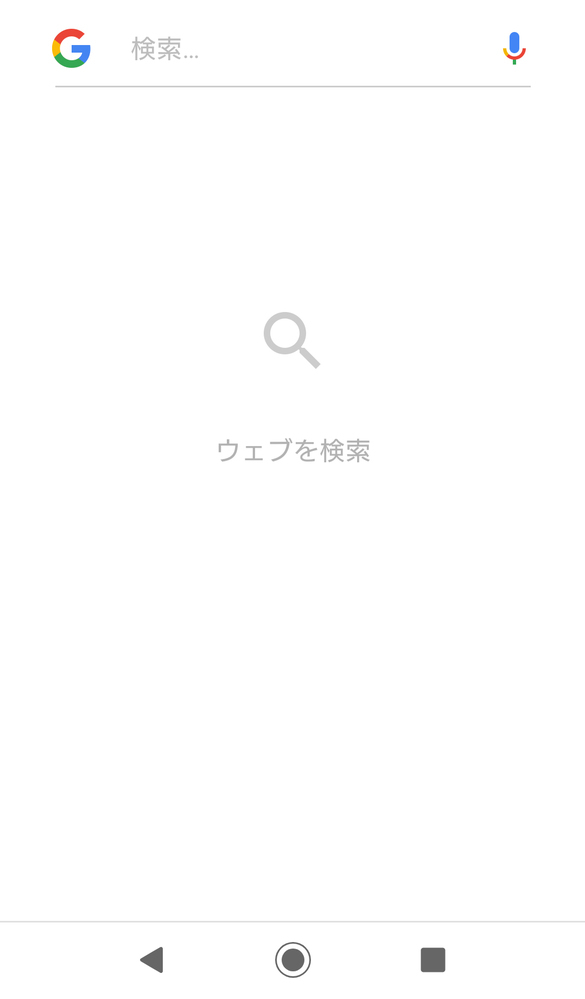 写真のように検索履歴がいきなり表示されなくなりました。バクでしょうか? ウェブとアプリのアクティビティはオンにしてあります。