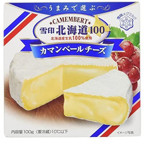どんなチーズが好きですか