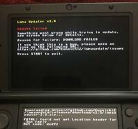 【3DS 改造】Lumaのバージョンを11.4に更新しようとLumaupdataを開いてみたのですが、このようなエラー画面が出てしまいます。どうすればいいですか?
