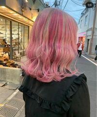 髪をこの色に染めたいんですけど、どういうメニューで予約すれば良いでしょうか?? カラーの予約の種類が沢山あってよく分からないので教えていただきたいです。。。