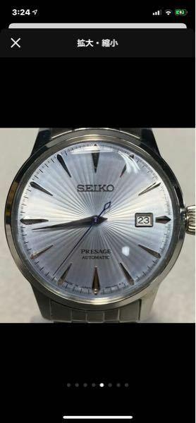 こちらのセイコーの機械式腕時計の名前を知りたいのですがわかる方いらっしゃいますか?