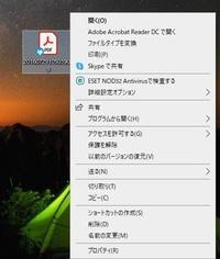 USBメモリに保存したファイルのアイコンに青マークがついています。(画像) ファイルをダブルクリックすると連動してるはずのアプリが開かず、デスクトップの画面に戻ってしまいます。   例:jpg → フォトビューワー   pdf → adobeリーダー   ファイルをデスクトップへ移動してダブルクリックをすると開けます。 該当のアイコンを右クリックをすると保護を解除(画像)という項目がでてきま...