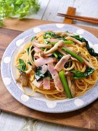 最近食べたスパゲティは何ですか? わたしは ほうれん草とベーコンの和風しょうゆです