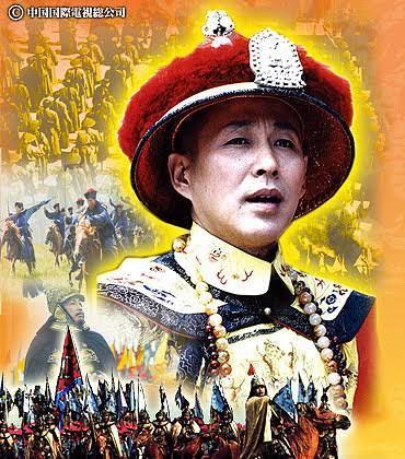 中国古典、中国史が好きな方に ご質問です。 今の中国共産党の中国もお好きですか? 私は、清末の西太后の時期位から、 現在までの中華は嫌いですね。 正確には、 清はあまり面白くない。 康熙帝...