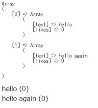 以下の記述の一部です。  $posts[0] = ['text' => 'hello', 'likes' => 0]; ①このように配列[]の中を(,)カンマで区切り['text' => 'hello', 'likes' => 0] と記述されています。print_r()でみると以下のように表示されます。 このように$posts[0]の配列の中にさらに以下のように2つ...