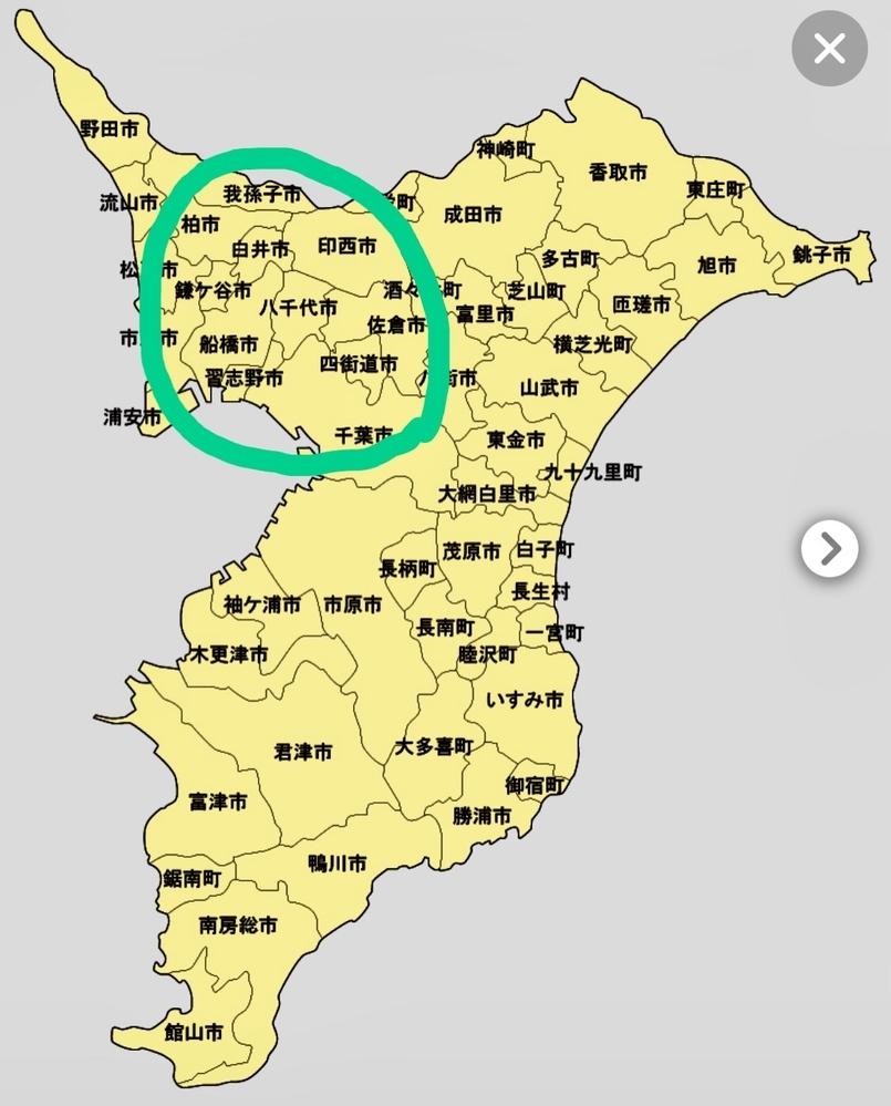 画像の緑枠の中周辺で、災害に強いのはどこでしょうか? 土地勘が全くないので詳しい方教えて頂けると、とても助かります。 どうぞよろしくお願い致します。