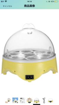 この自動孵卵器 はセキセイインコの卵を何度にセットしたらいいですか?これの使い方教えてほしいです。説明書は私のミスで無くしました。