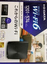 Wi-Fiのルーターの中継機を、買いたいのですがどれを買えばいいでしょうか?このルーターなのですが。