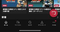 Chromecastのことで教えて欲しいです。  簡単なことかもしれませんが、本当に分からなくて困っています。 今までChromecastでYouTubeやdTVやHuluなどをテレビで見ていました。 それが突然、dTVだけ見れなくなりました。 dTVのアプリ上にはChromecastへ繋ぐアイコン?マーク?が出て、押すと繋がるように見せかけて、テレビもdtvの白い画面まではいくので...