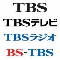 バイト先に「TBSは元々『Tokyo Broadcasting System』ではなく『東京ビスタビジョンスタジオ』だったのだよ」と仰る年配の御仁がいるのですが、 でもそれだと『TBS』にはならずに『TVS』にならなきゃおかしいと思うのですよ、ビスタビジョンは「VistaVision」と書くのですからね。 昔はこのように一旦日本語の文字に置き換えたのちに英文字を当てて示す傾向があったのですか?