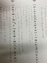 数学です。答えが−10a−10b+6になりました。あっているか確認お願いします。違っていたらどこが違うか教えてください。