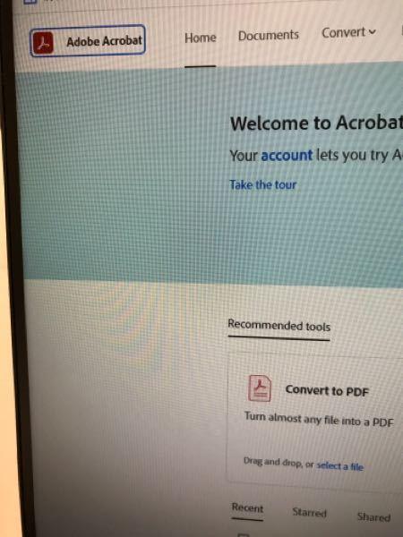 PDF変換のためにAdobe AcrobatをGoogleでログインしました。もともと無料で使用でき、他にも無料ツールはあります。ログインしてPDF変換したから有料になってるのか?と思って不安で...