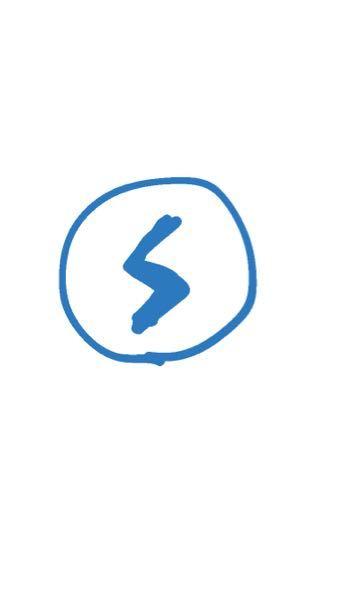 徽章 社章 バッジ について 写真のような、白ベース?銀ベース?に紺色で◯があってその中にSのようなマークが入っている社章がどこのものかわかる方おられませんか?