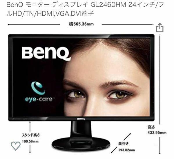 現在benqのモニターを使ってゲームをプレイしているのですが、テレビを見れるようにするにはどうすればいいでしょうか?