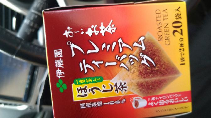 これで水筒(に温かいお茶を作る方法を教えてください