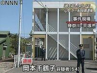 神奈川県平塚市にあるレオパレスの部屋から5遺体がでてきたって本当ですか?