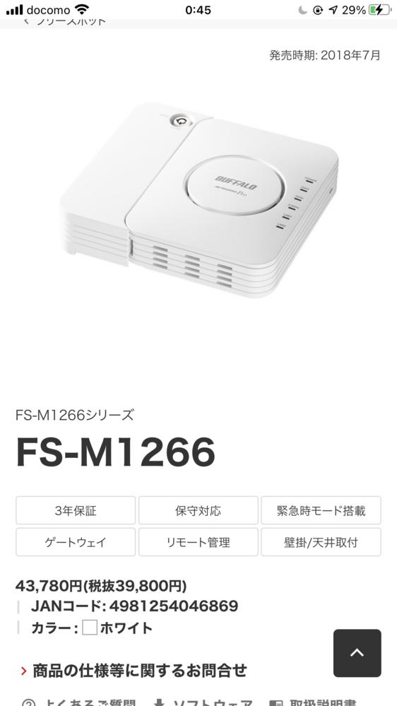 大学の寮でこの法人向けルーターが使われているのですが、自分の部屋までWi-Fiが届かずとても困っています。 市販の中継機ではSSidが表示されず手動での入力でもできませんでした。 このルーターの...