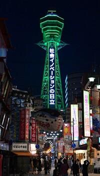 東京都は首都だからよく分かりますが、なぜ北海道、大阪府、京都府なのですか?北海県、大阪県、京都県のほうが分かりやすいと思うのですが。