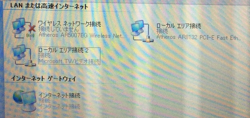 windows xpのインターネット接続について。 xpで動かしたいソフトがあり、中古ノートパソコンを購入しました。 ネット接続がうまくいかないのでアドバイスお願いします。 メーカー:acer 機種:aspire one 有線LANで接続したのですが、以下のようなエラーがでます。 ・インターネットエクスプローラではこのページは表示できません。 診断ツールでも ・http、https...