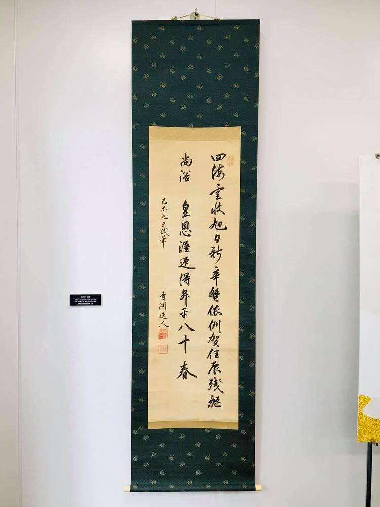 漢詩が読めるお方にお願いします。 先日、渋澤栄一さんの「歴史、赤石フェスタ」(日証館)にあった 直筆の漢詩(掛け軸) なんて記されているのでしょうか? よろしくお願いいたします。