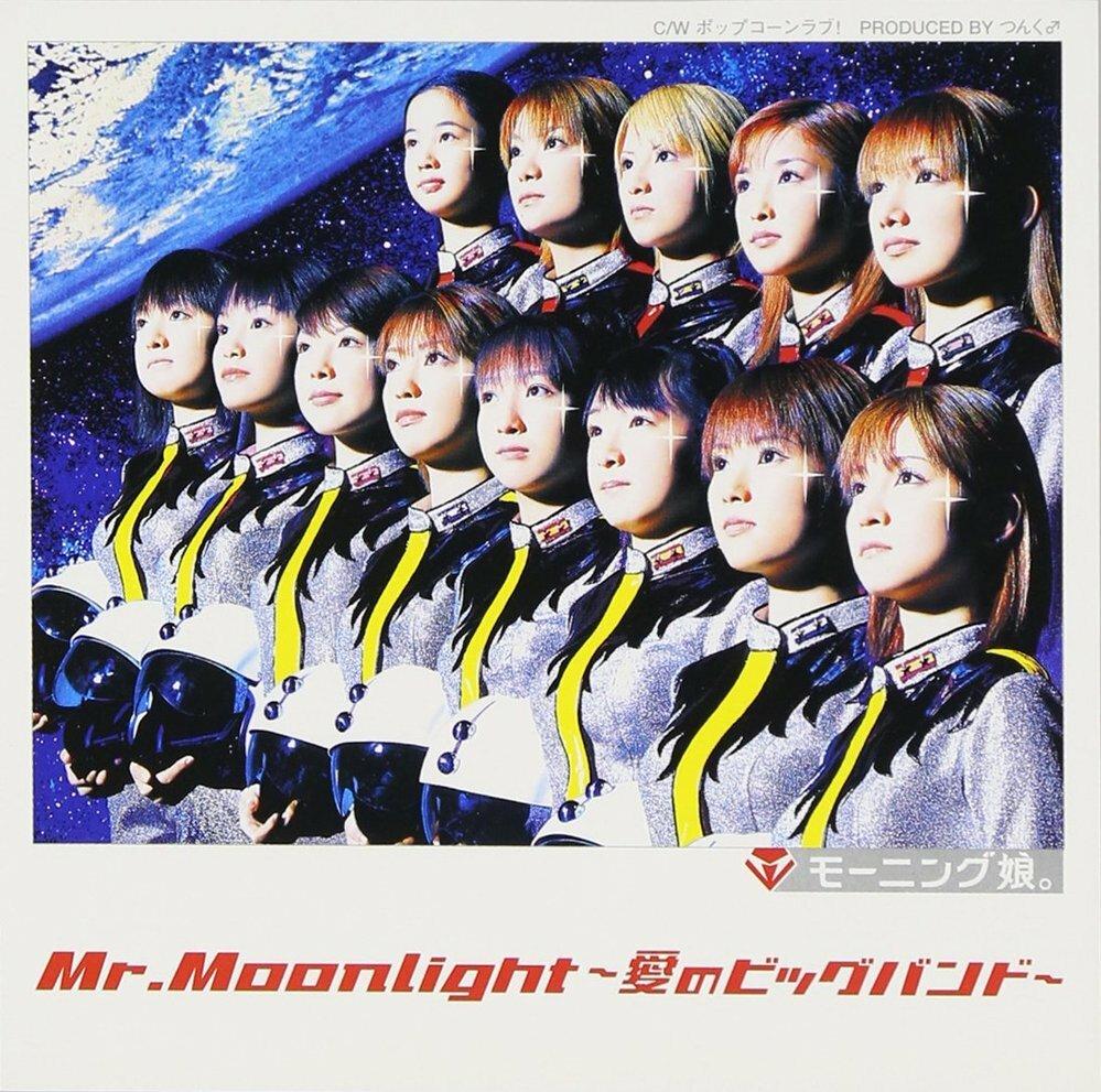 「Mr.Moonlight〜愛のビッグバンド~」と「涙サプライズ!」の2曲で、 誕生日の曲は、どっちですか? 分かる方は、お願いします。