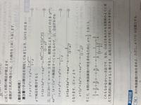 等比数列の和を微分するとはどういう意味を持つのですか。 (例えば積分なら面積を求める、微分係数ならその点における接線の傾き、 x-a <3ならaからの距離が3未満など) それともそもそも意味などは考えずに受験テクニックとして丸呑みすべきところなのですか。