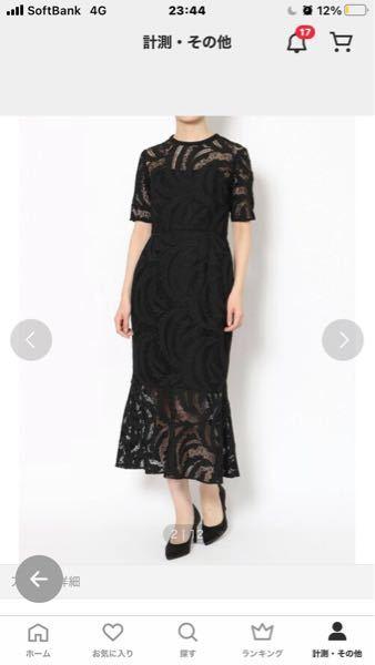 緊急です。喪服について。19歳女です。後輩のお父様が亡くなったので告別式に行くのですがこの服はマナー違反ですか?冠婚葬祭全般で着られるように以前買ったものですが大丈夫でしょうか?喪服を持っていないので困 っています。