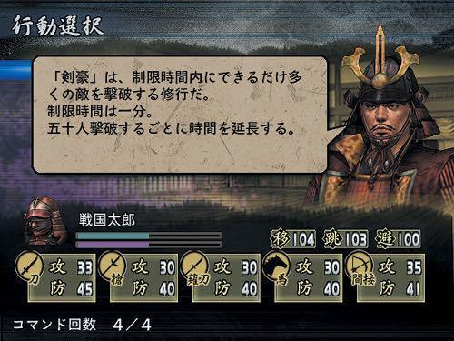 戦国無双1なんですが、新武将作成で画像の左下のキャラの取得方法ってあるんですか?新武将にはこのようなキャラはいなかった気がするのですが